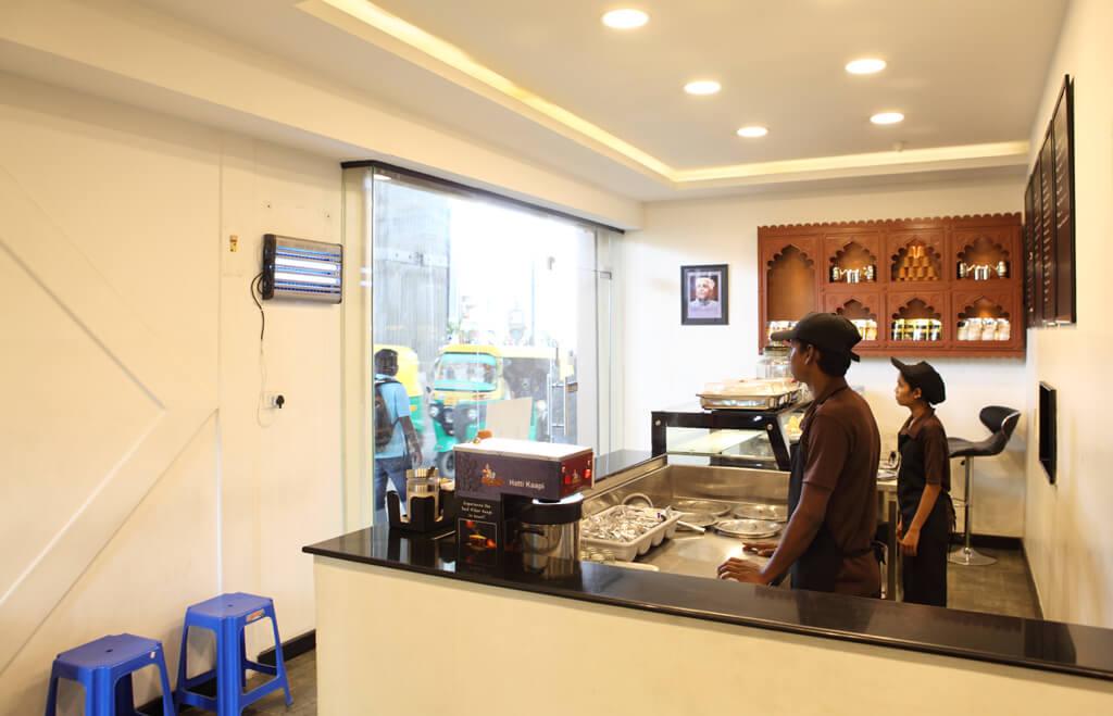 Hatti Kaapi - Kuvempu Metro Outlet