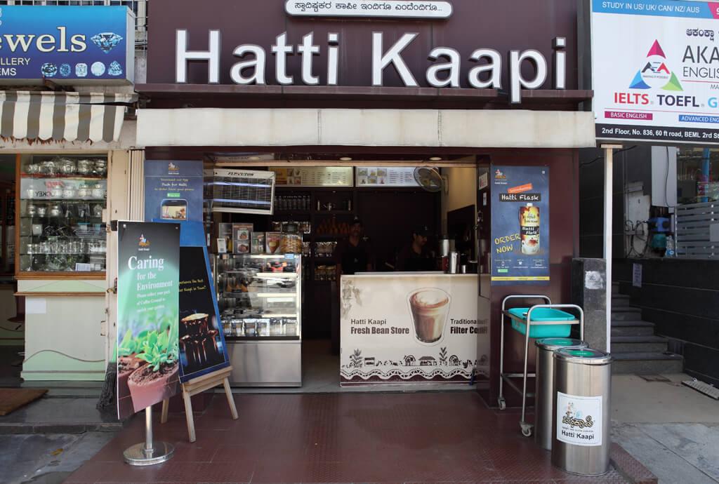 Hatti Kaapi - RT Nagar (1)